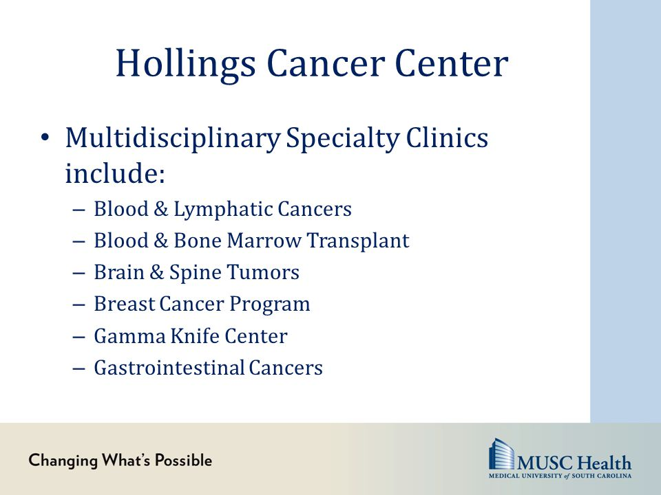 Hollings Cancer Center