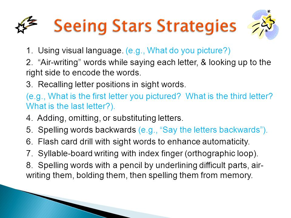 Seeing Stars Strategies