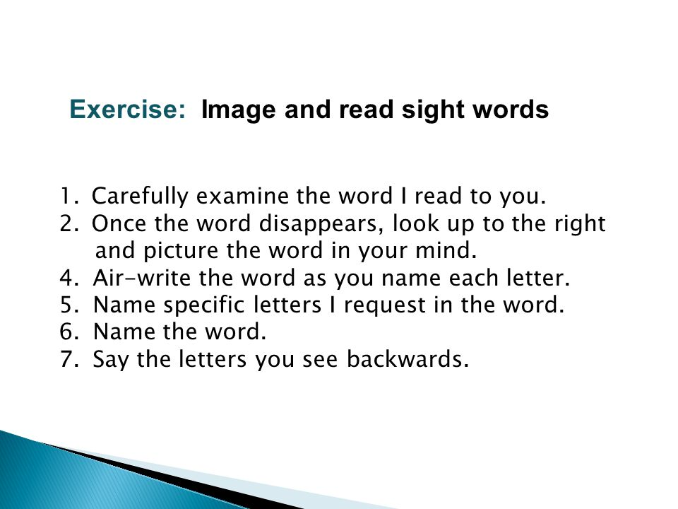 Exercise: Image and read sight words