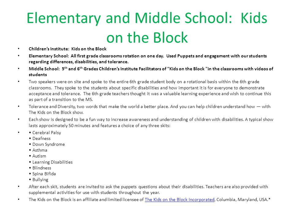 Elementary and Middle School: Kids on the Block