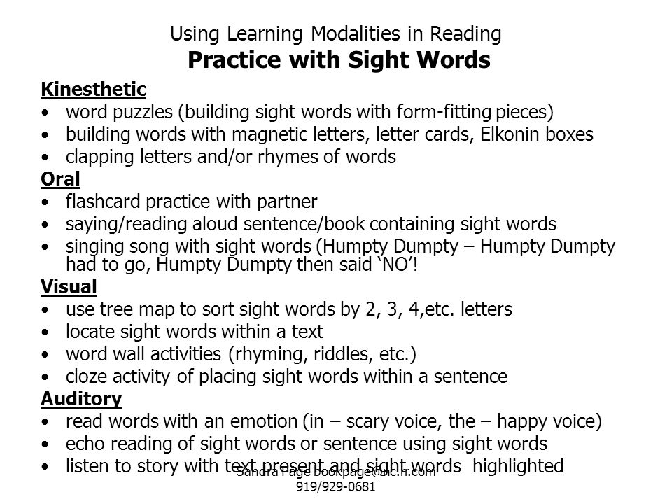 Using Learning Modalities in Reading Practice with Sight Words