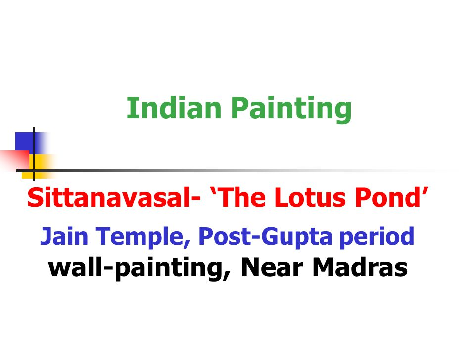 Indian Painting Sittanavasal- 'The Lotus Pond'