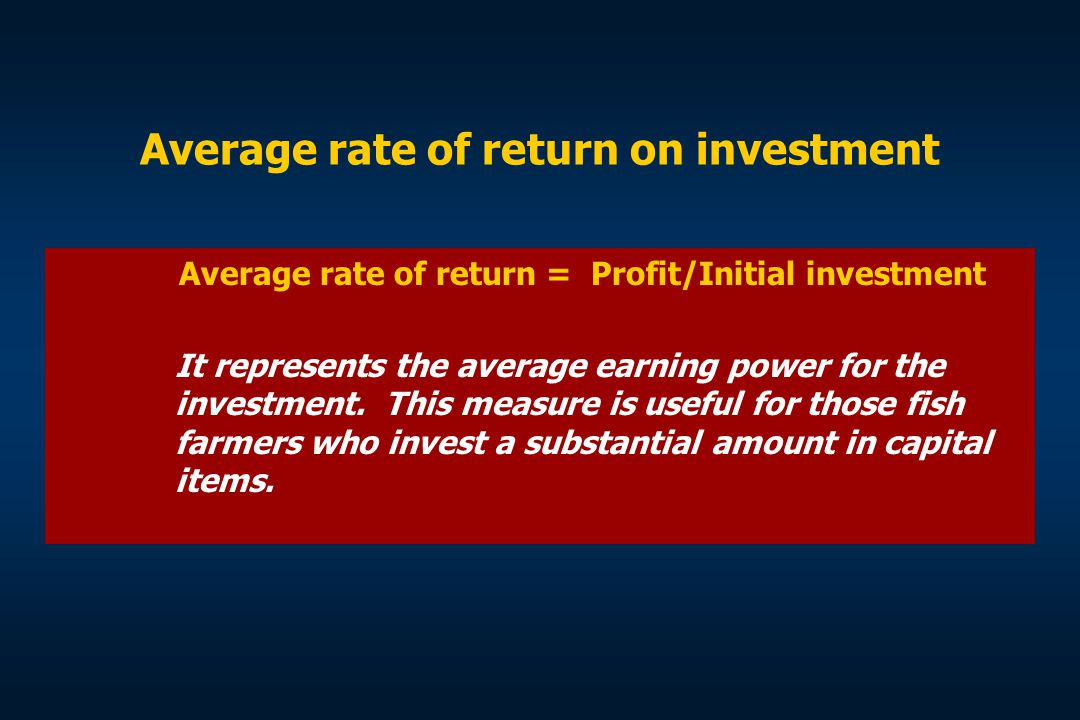 Average rate of return on investment
