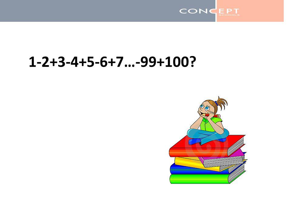 1-2+3-4+5-6+7…-99+100