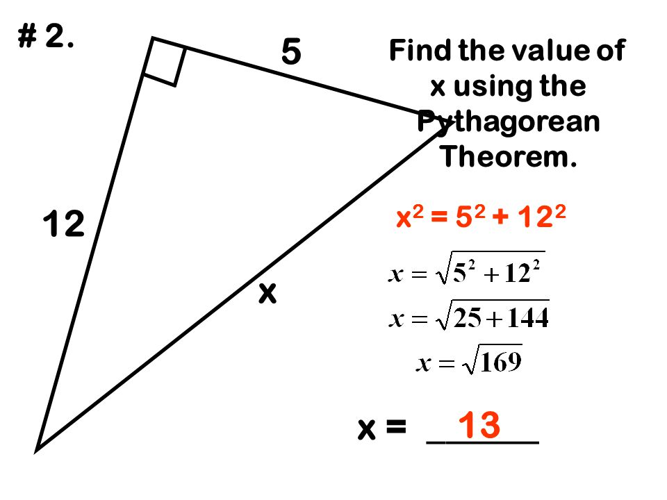 the Pythagorean Theorem the GradeA Way