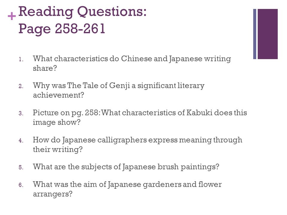 Reading Questions: Page 258-261