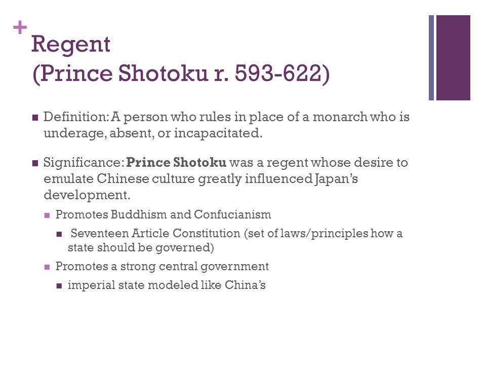 Regent (Prince Shotoku r. 593-622)