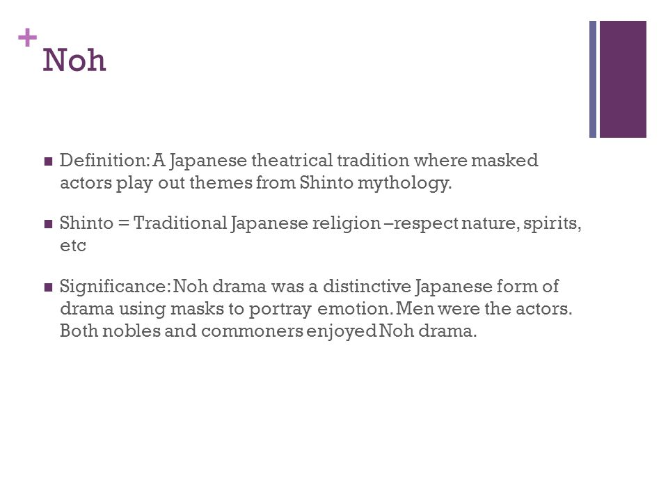 Noh Definition: A Japanese theatrical tradition where masked actors play out themes from Shinto mythology.