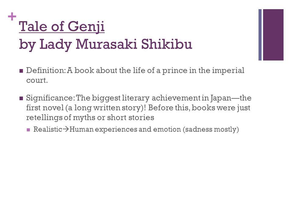 Tale of Genji by Lady Murasaki Shikibu