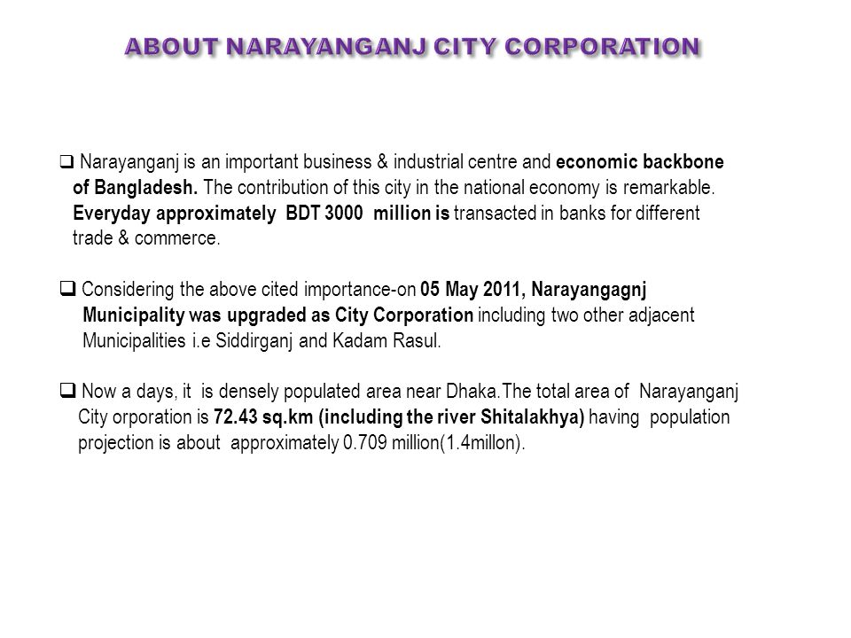 About narayanganj city corporation