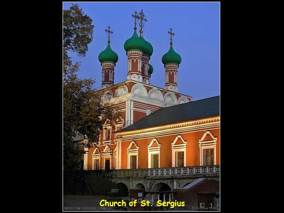 Church of St. Sergius