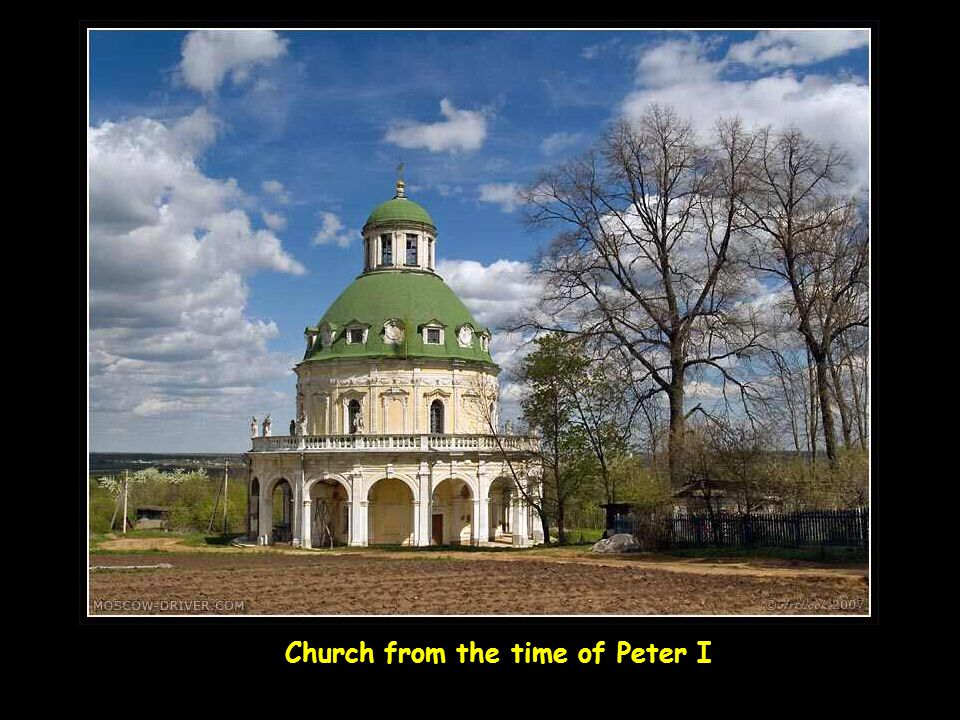 Church from the time of Peter I