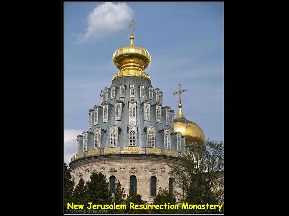 New Jerusalem Resurrection Monastery