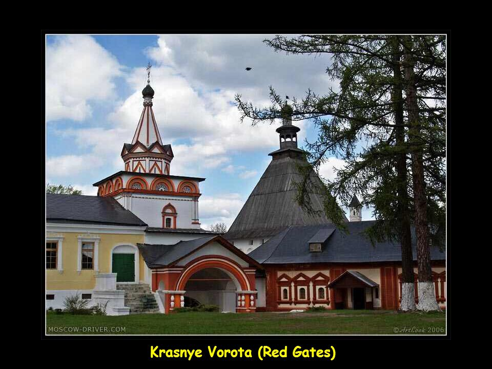 Krasnye Vorota (Red Gates)
