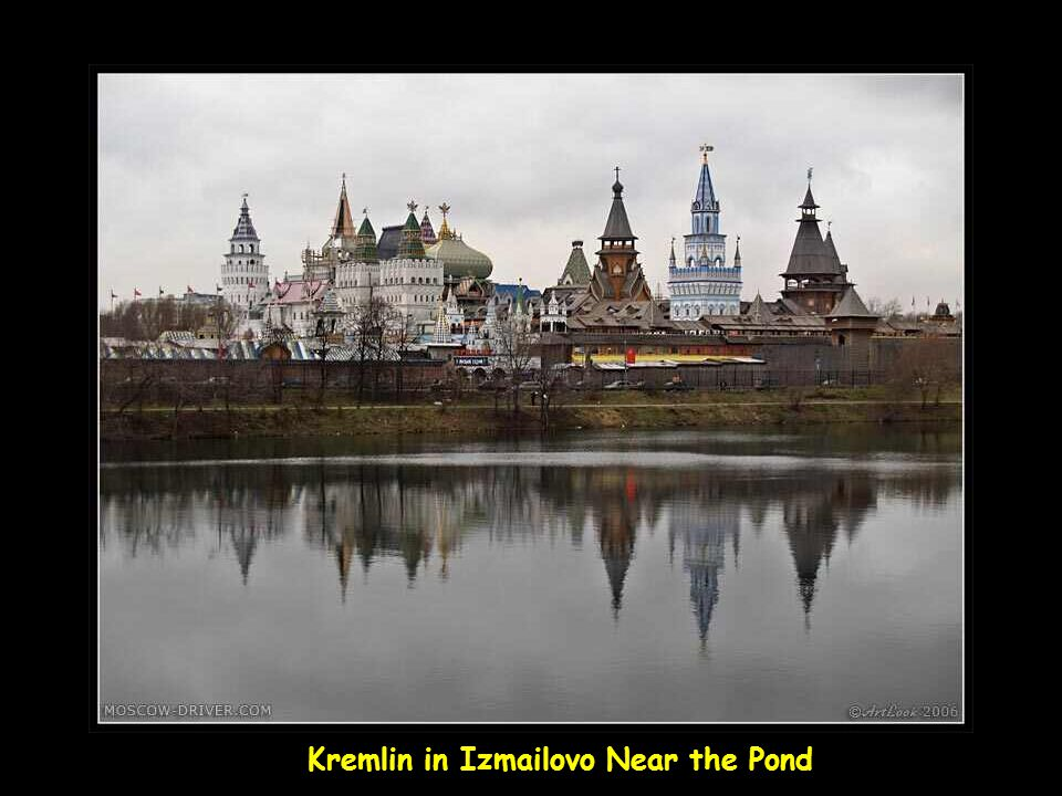 Kremlin in Izmailovo Near the Pond