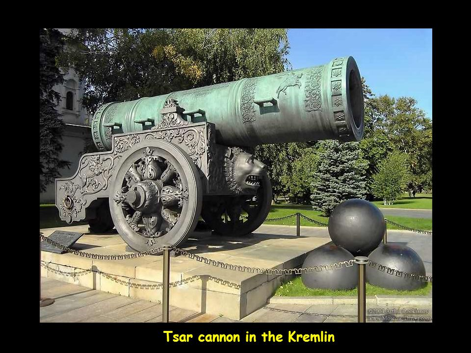 Tsar cannon in the Kremlin