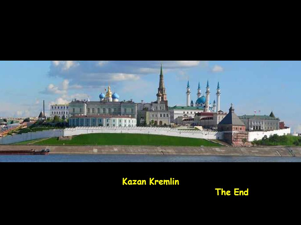 Kazan Kremlin The End