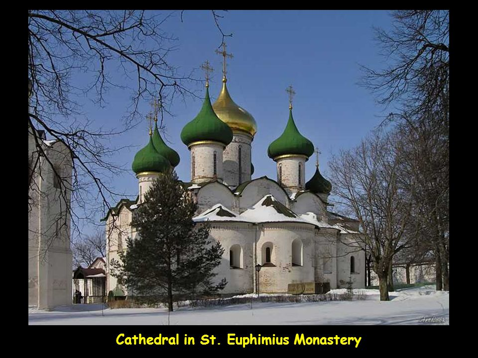 Cathedral in St. Euphimius Monastery