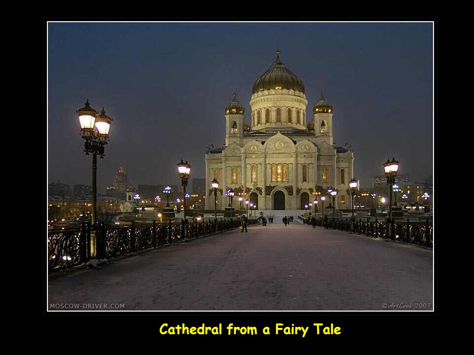 Cathedral from a Fairy Tale