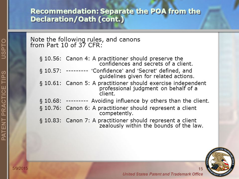 Recommendation: Separate the POA from the Declaration/Oath (cont.)