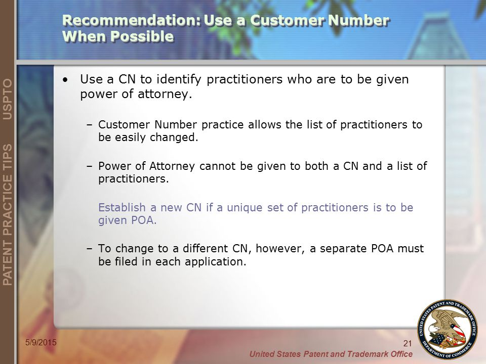 Recommendation: Use a Customer Number When Possible