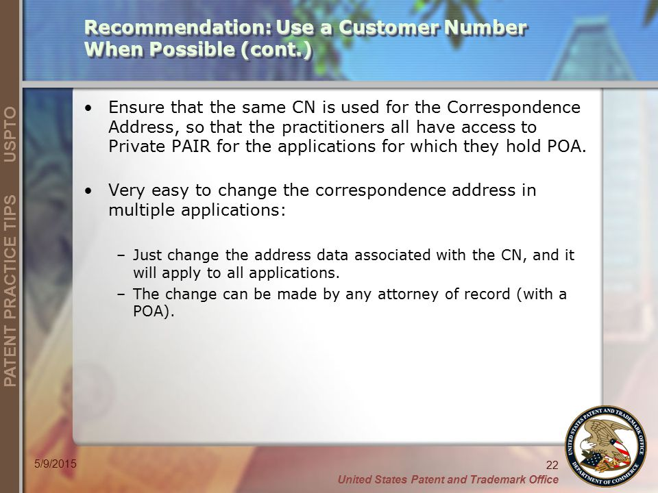 Recommendation: Use a Customer Number When Possible (cont.)