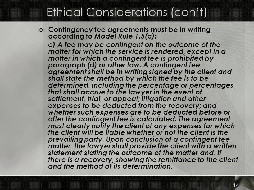 Ethical Considerations (con't)