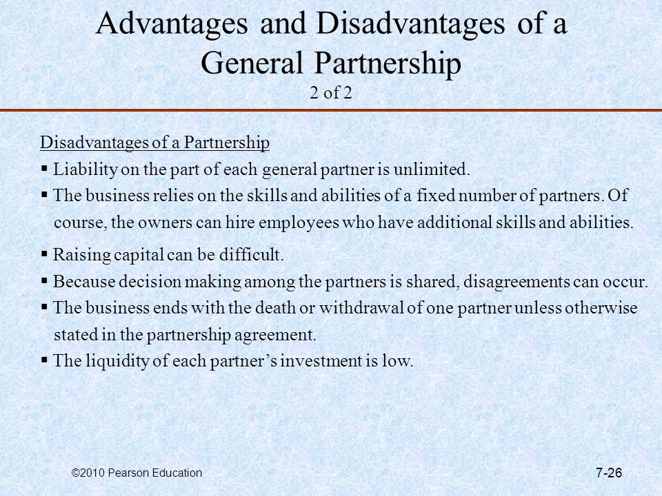 Advantages and Disadvantages of a General Partnership 2 of 2
