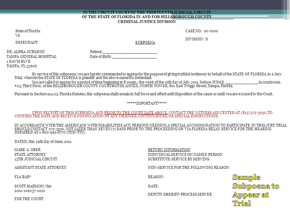 Sample Subpoena to Appear at Trial