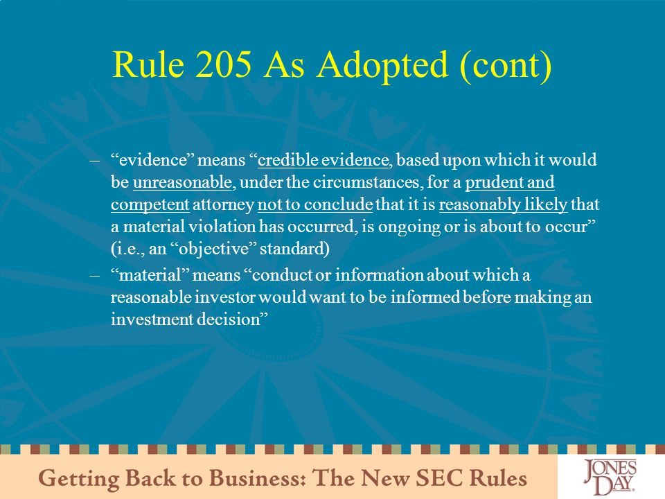 Rule 205 As Adopted (cont)