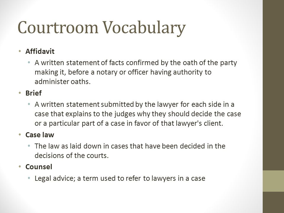 Courtroom Vocabulary Affidavit