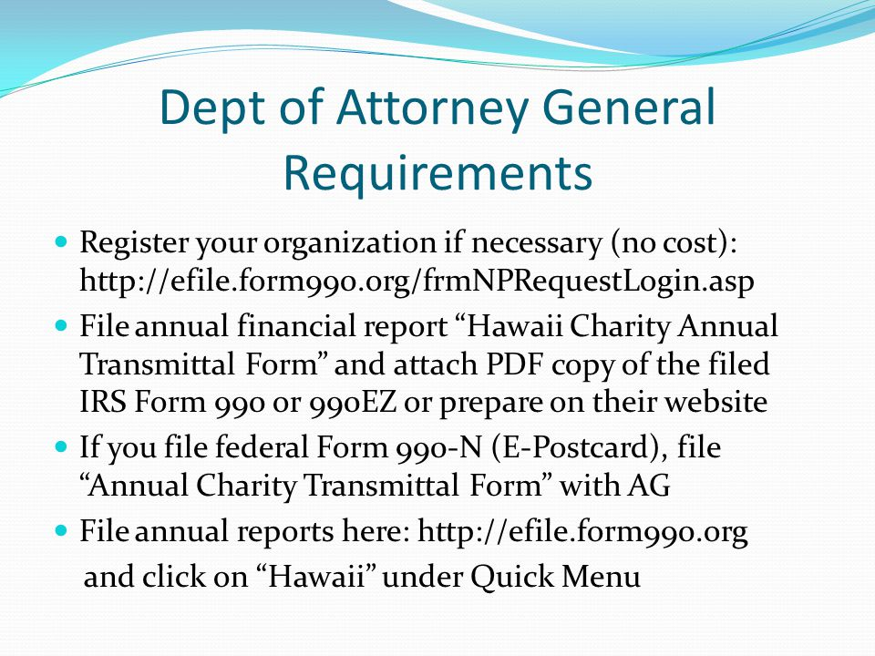 Dept of Attorney General Requirements