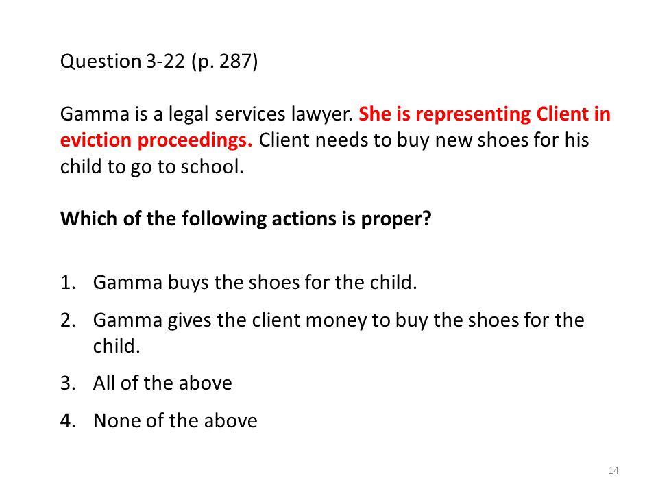Question 3-22 (p. 287)