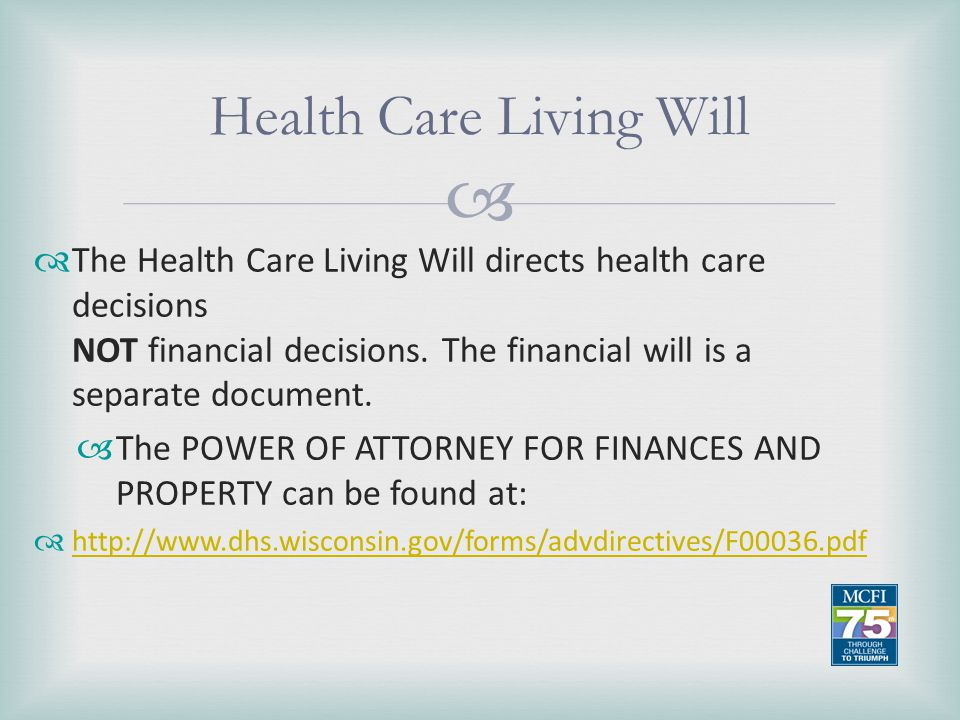 Health Care Living Will