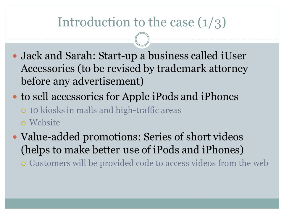 Introduction to the case (1/3)