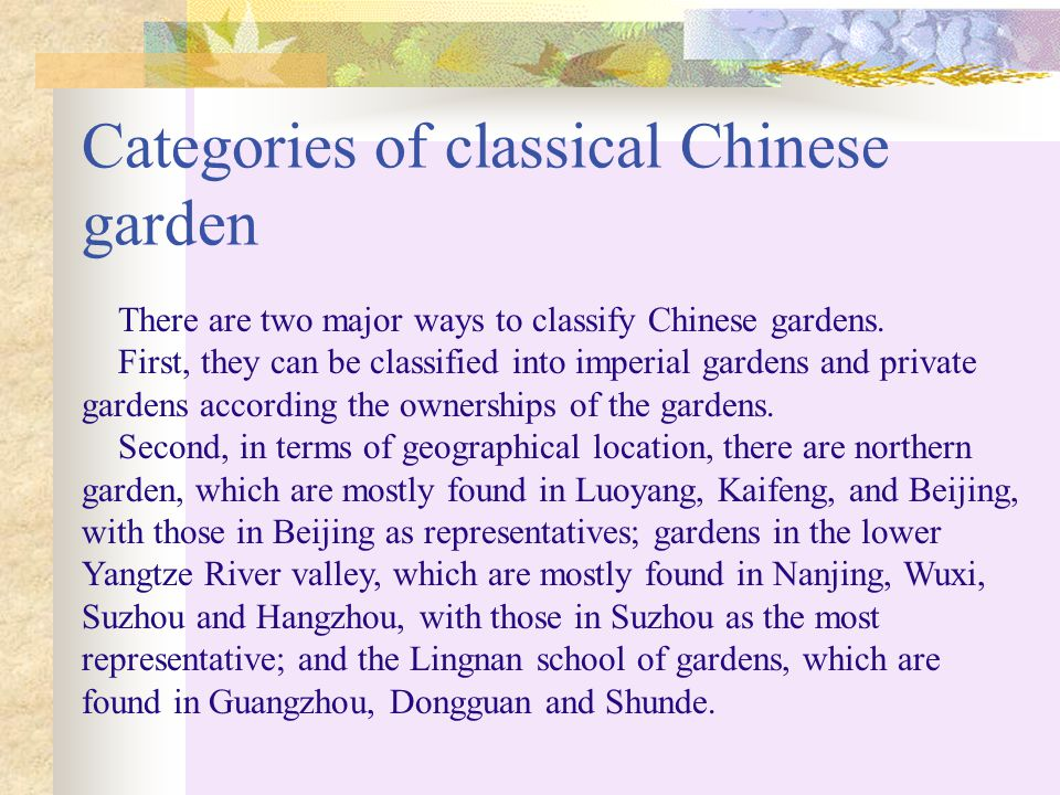 Categories of classical Chinese garden