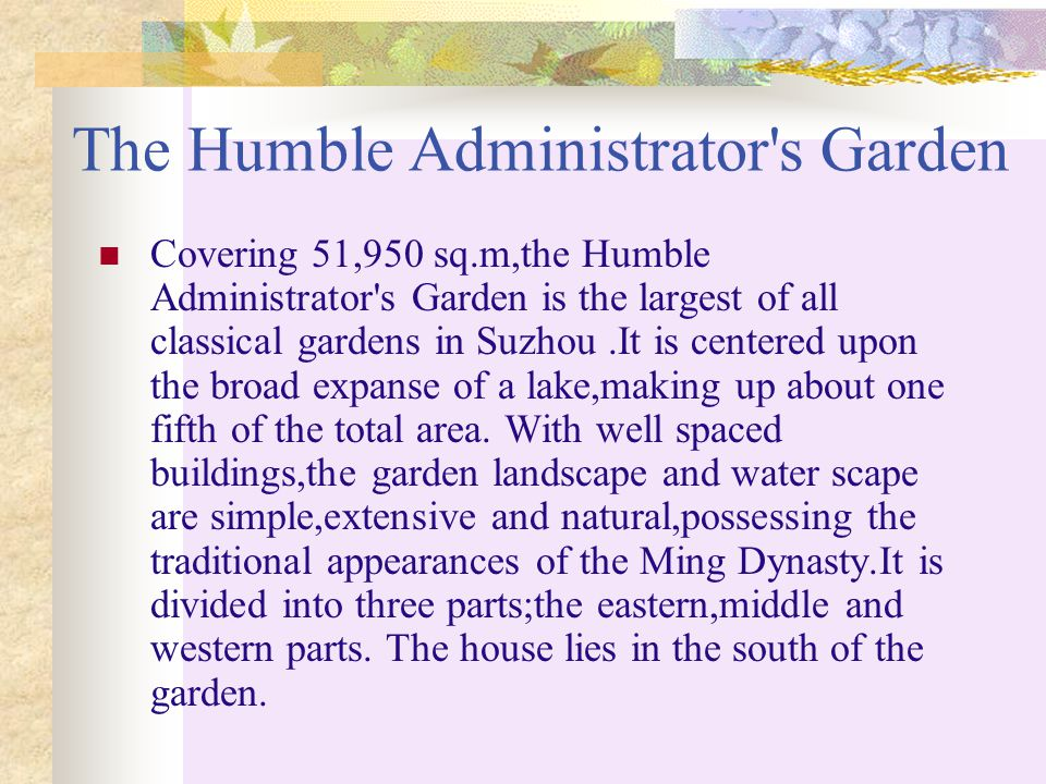 The Humble Administrator s Garden