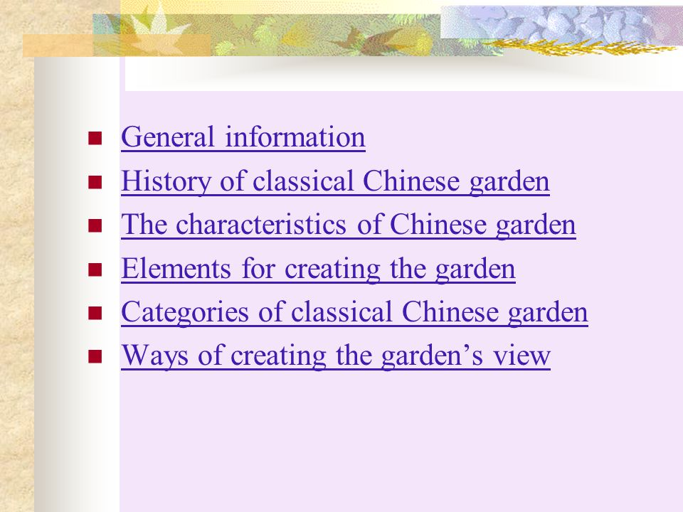 General information History of classical Chinese garden. The characteristics of Chinese garden. Elements for creating the garden.