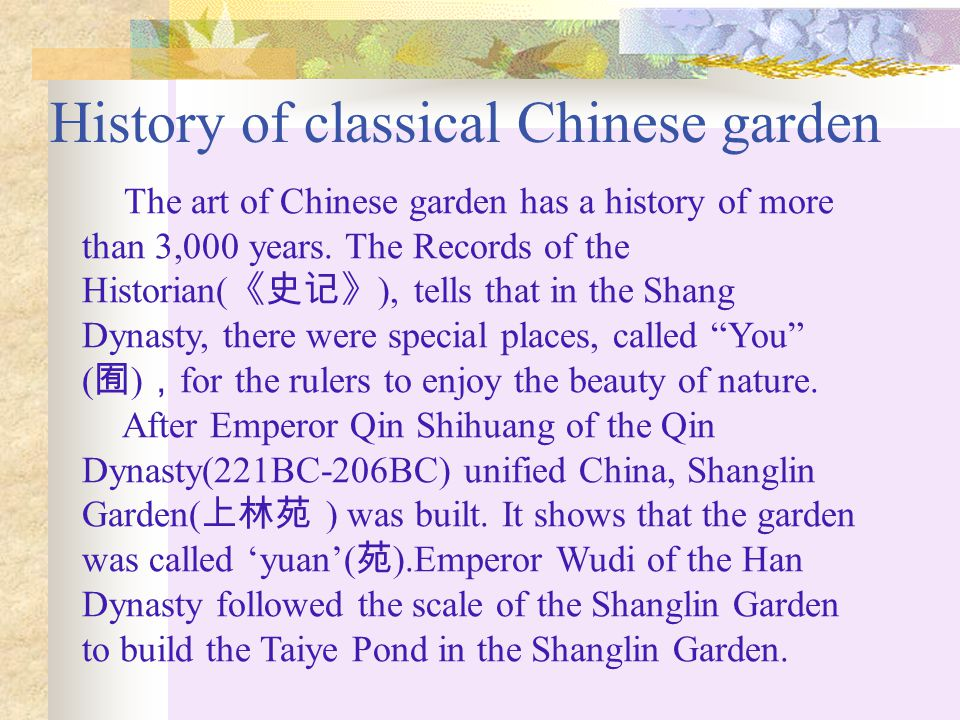 History of classical Chinese garden