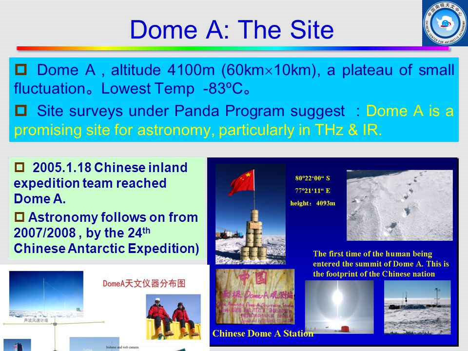Dome A: The Site Dome A,altitude 4100m (60km10km), a plateau of small fluctuation。Lowest Temp -83ºC。