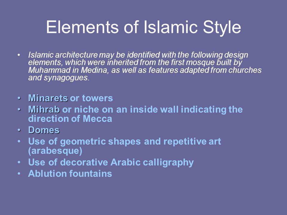 Elements of Islamic Style