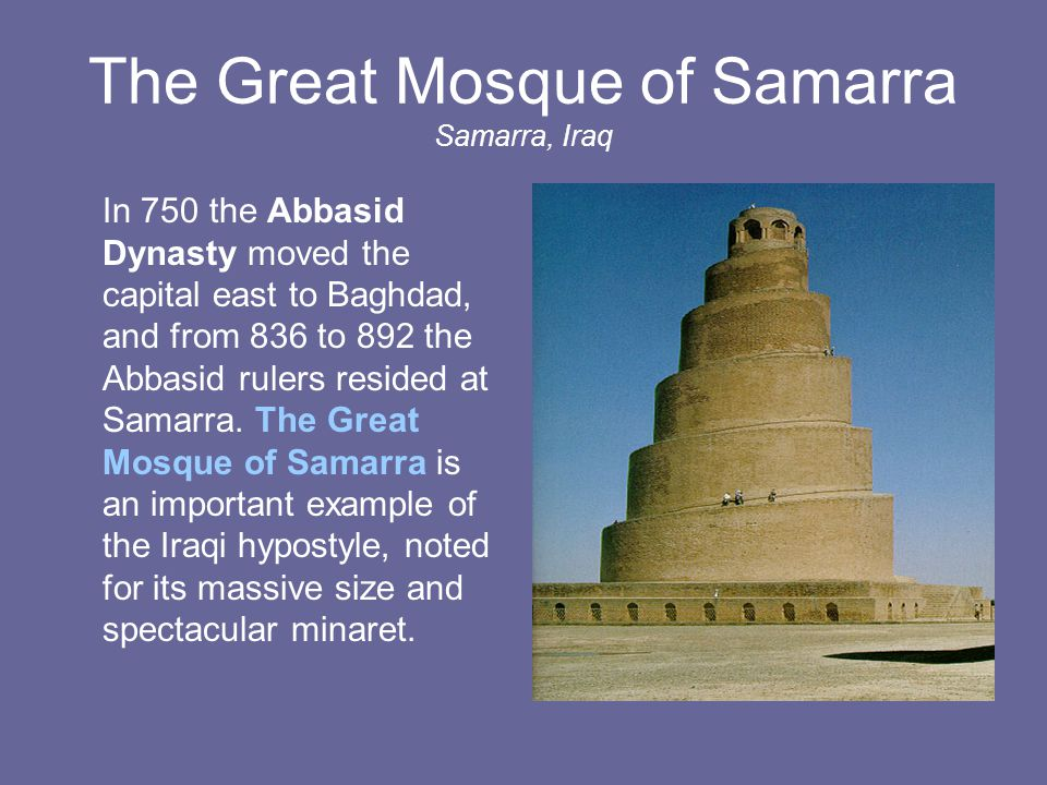 The Great Mosque of Samarra Samarra, Iraq
