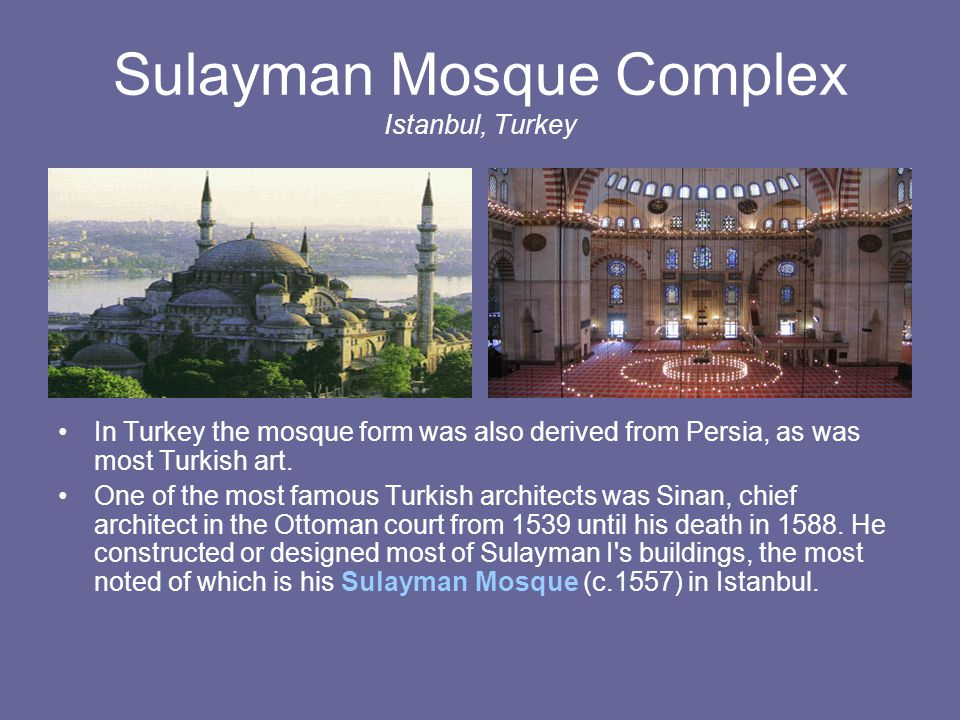 Sulayman Mosque Complex Istanbul, Turkey