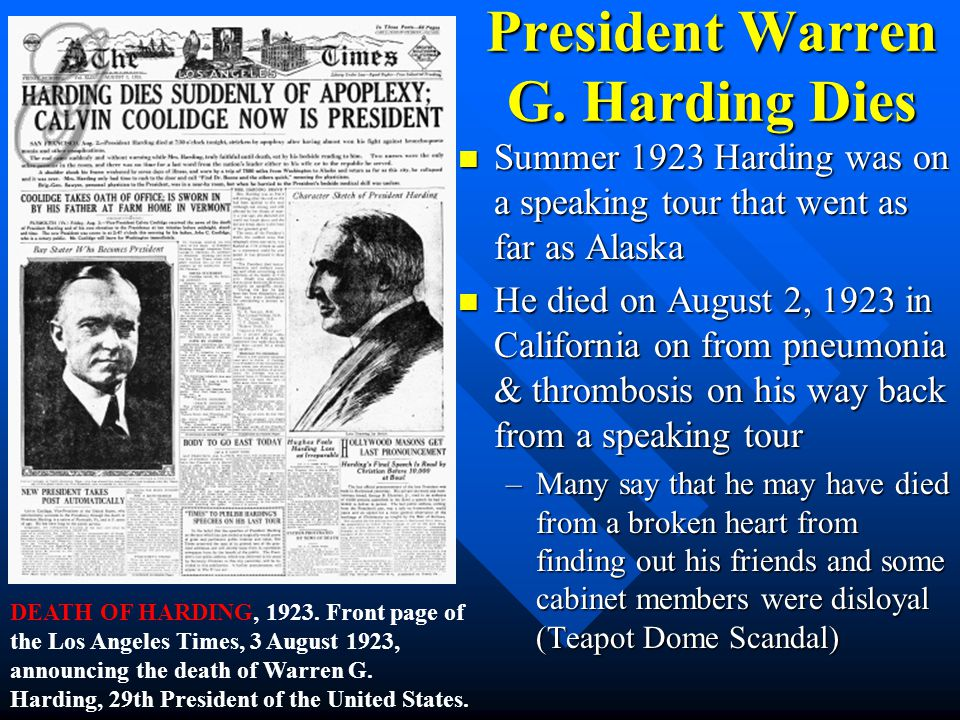 story of the teapot dome scandal during the presidency of warren g harding A few words about teapot dome and the (possible) repetition of history on february 25, 1928, with the scandal finally behind the government and as dead as warren harding, on whose watch it had occurred, nye said the following: the investigation has shown, let us hope, privilege at its worst the trail.