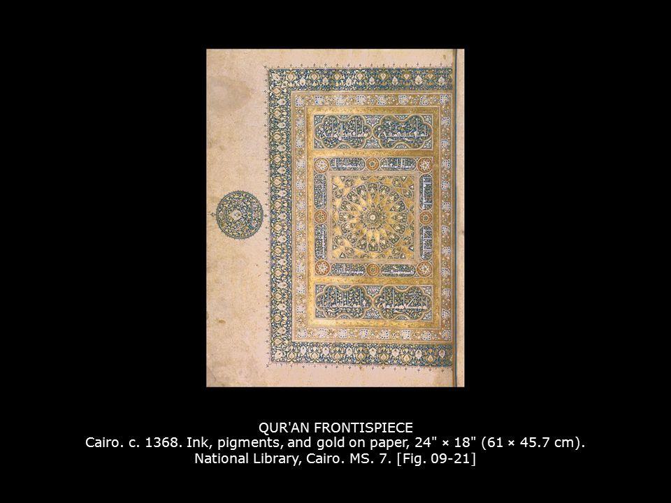 QUR AN FRONTISPIECE Cairo. c. 1368