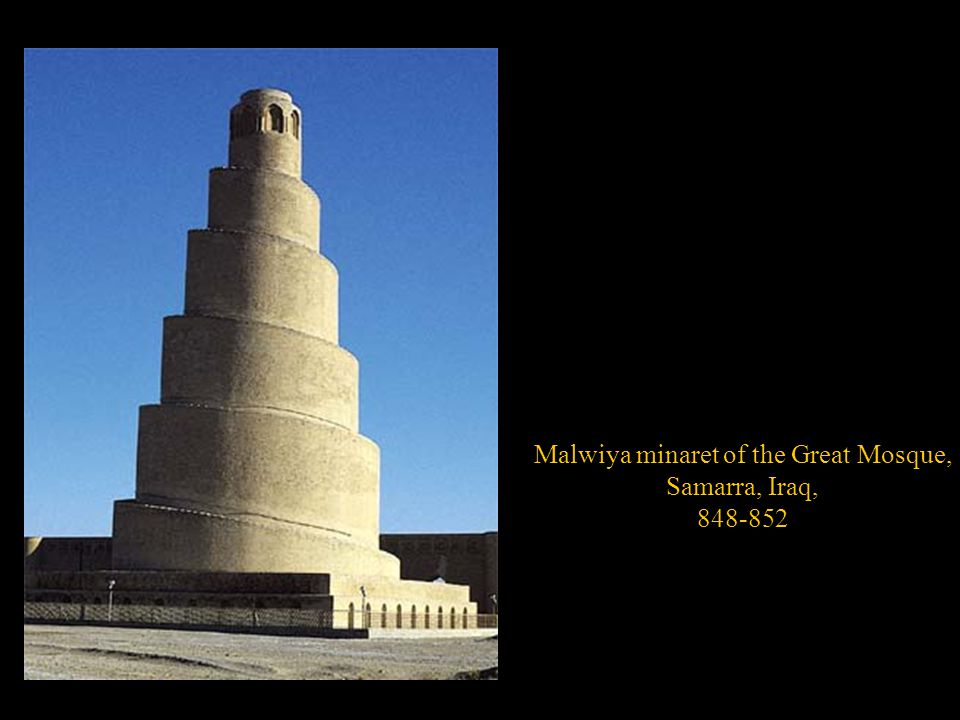 Malwiya minaret of the Great Mosque,