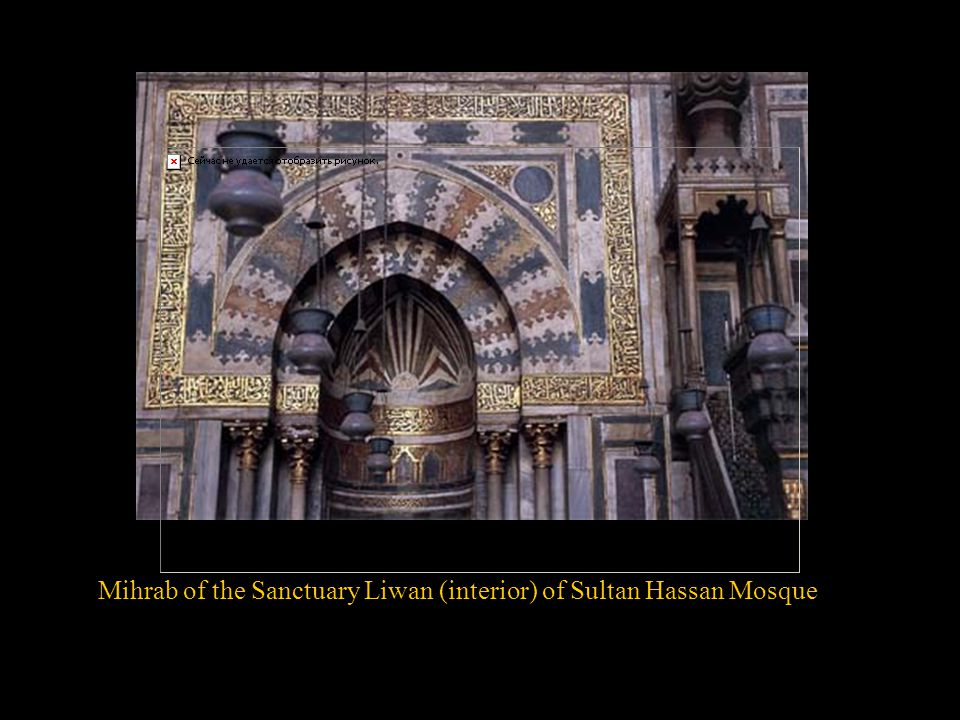 Mihrab of the Sanctuary Liwan (interior) of Sultan Hassan Mosque