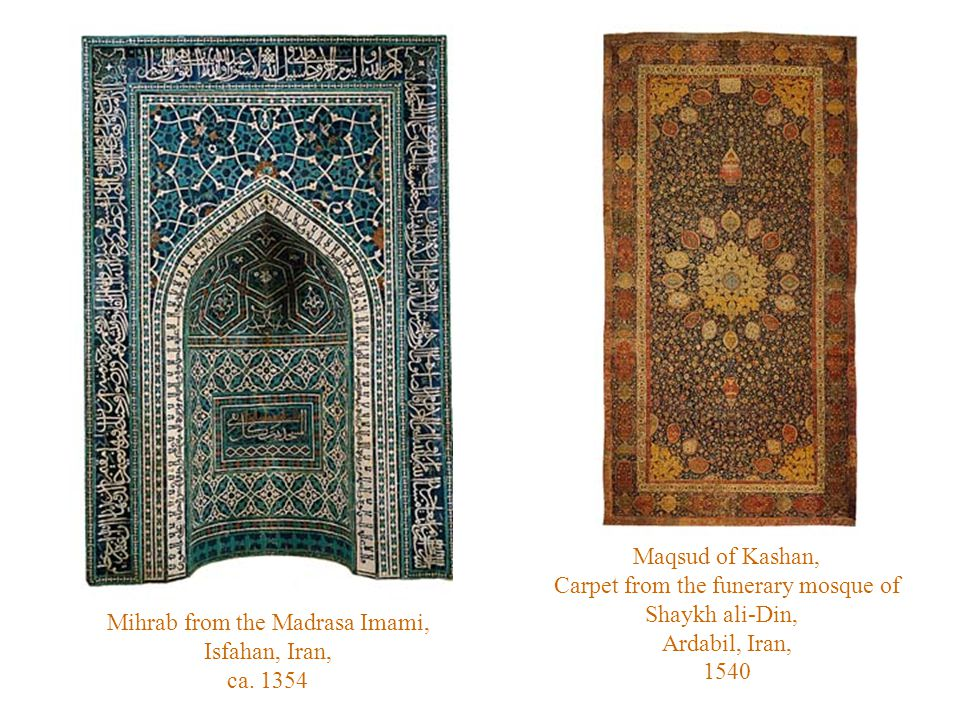 Carpet from the funerary mosque of Shaykh ali-Din, Ardabil, Iran, 1540