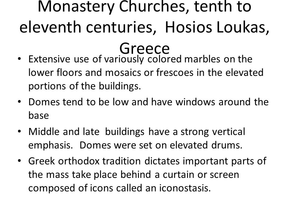 Monastery Churches, tenth to eleventh centuries, Hosios Loukas, Greece