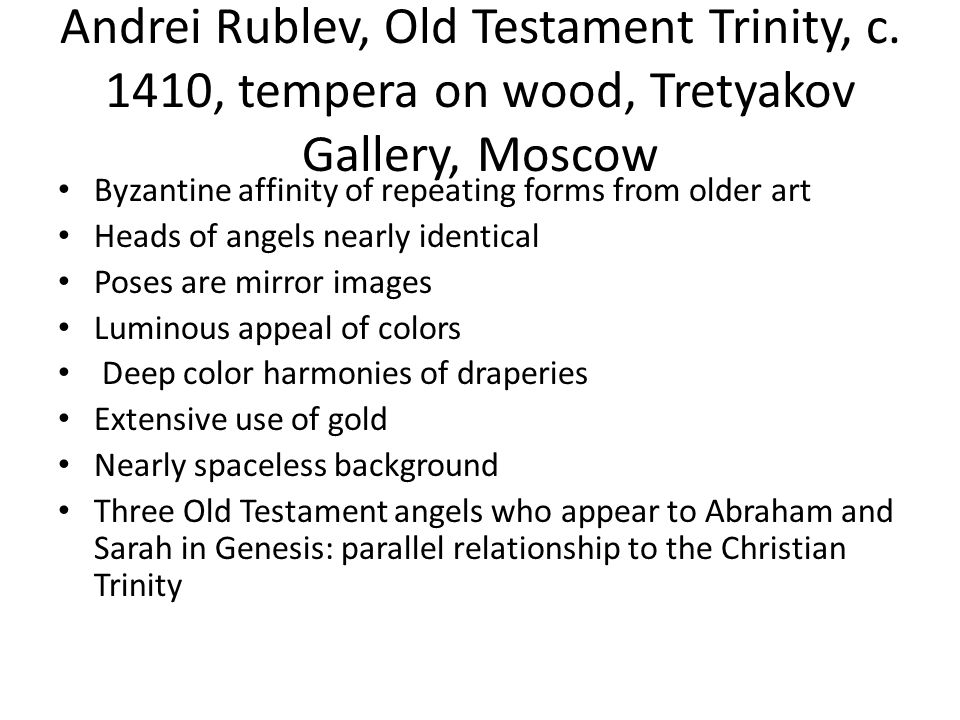Andrei Rublev, Old Testament Trinity, c